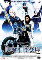 Death Trance Premium Edition (Japan Version)