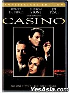 Casino (DVD) (Anniversary Edition) (Hong Kong Version)