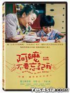 Grandma is All Good (2019) (DVD) (Taiwan Version)