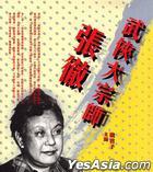 Wu Xia Da Zong Shi : Zhang Che