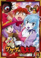 Gegege no Kitaro (2007 Animation) (2nd Night) (DVD) (Vol.15) (Japan Version)