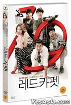 Red Carpet (DVD) (Korea Version)