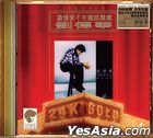 Andy Lau Love Mandarin Collection (24K Gold CD) (Limited Edition)