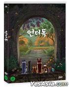 Underdog (DVD) (Korea Version)