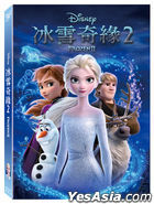 Frozen II (2019) (DVD) (Taiwan Version)