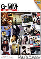 Grammy : HitZ Story - Vol.1 Karaoke (DVD) (Thailand Version)