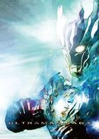 Ultraman Saga DVD Memorial Box (DVD) (First Press Limited Edition) (Japan Version)