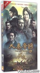 The Qin Empire 3 (2011) (H-DVD) (Ep. 1-40) (End) (China Version)