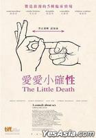 The Little Death (2014) (DVD) (Taiwan Version)