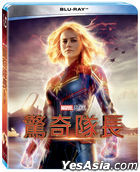 Captain Marvel (2019) (Blu-ray) (Taiwan Version)