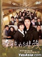 The Road Home (DVD) (Ep.1-40) (To Be Continued) (Multi-audio) (Taiwan Version)