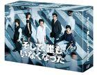 Lost ID (Blu-ray Box) (Japan Version)