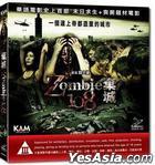 Zombie 108 (2012) (VCD) (Hong Kong Version)