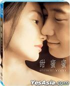 Comrades, Almost a Love Story (1996) (Blu-ray) (Remastered Edition) (Taiwan Version)
