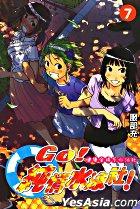 Go! Chun Qing Shui Yong She! (Vol.7)