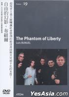 The Phantom Of Liberty (DVD) (Taiwan Version)