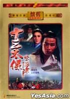 General Stone (Hong Kong Version)