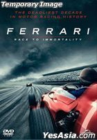 Ferrari: Race to Immortality (2017) (Blu-ray) (Hong Kong Version)