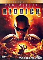 The Chronicles Of Riddick (VCD) (Hong Kong Version)