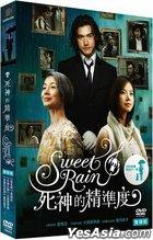 死神的精準度 (又名: 甜言蜜雨) (DVD) (台灣版)