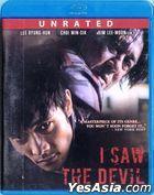 悪魔を見た (Blu-ray)(台湾版)