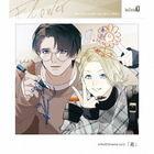 infinit0 Drama Vol2  (Japan Version)