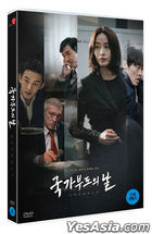 Default (2DVD) (Normal Edition) (Korea Version)