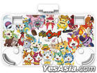 New 3DS LL 妖怪手表 充电座 (白色) (日本版)