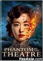 魔宮魅影 (2016) (DVD) (美國版)