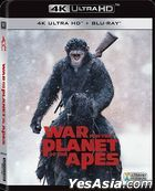 War for the Planet of the Apes (2017) (4K Ultra HD + Blu-ray) (Hong Kong Version)