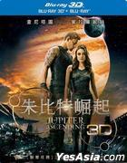 Jupiter Ascending (2015) (Blu-ray) (2-Disc 3D + 2D) (Taiwan Version)