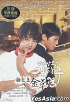 Bread, Love and Dreams (DVD) (End) (Multi-audio) (KBS TV Drama) (Taiwan Version)