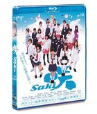 Saki The Movie (2017) (Blu-ray) (Normal Edition) (Japan Version)