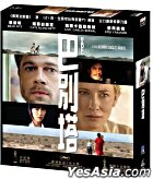 Babel (Hong Kong Version)