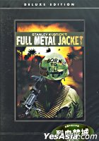 Full Metal Jacket (DVD) (Deluxe Edition) (Hong Kong Version)