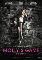 Molly's Game (DVD) (Japan Version)