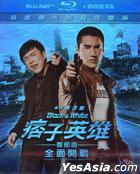 Black & White Episode 1: The Dawn of Assault (2012) (Blu-ray + DVD) (English Subtitled) (Taiwan Version)
