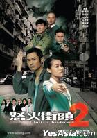 Ghetto Justice II (DVD) (End) (English Subtitled) (TVB Drama) (US Version)