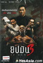 葉問3 (2015) (DVD) (タイ版)