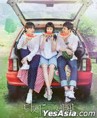 Reunited Worlds OST (SBS TV Drama)