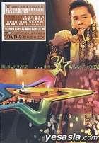 譚詠麟 歌者戀歌濃情30年演唱會卡拉OK (3DVD)