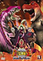 Kodai Oja Kyoryu King D Kids Adventure (DVD) (Vol.6) (Japan Version)