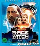 Race To Witch Mountain (Blu-ray) (Korea Version)