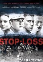Stop-Loss (2008) (DVD) (IVL Version) (Hong Kong Version)