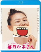 Kaasan Mom's Life (Blu-ray) (Special Priced Edition)  (Japan Version)