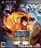 One Piece Kaizoku Musou 2 (Normal Edition) (Japan Version)