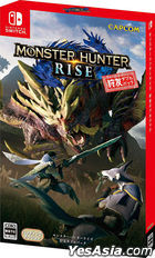 Monster Hunter Rise Double Pack (Japan Version)
