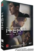Item (2019) (DVD) (Ep.1-32) (End) (Multi-audio) (English Subtitled) (MBC TV Drama) (Singapore Version)