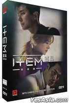 道具 (2019) (DVD) (1-32集) (完) (韓/國語配音) (中英文字幕) (MBC劇集) (新加坡版)
