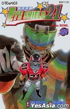 Eye Shield 21 (Vol.32)